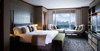 Intercontinental Seoul Coex, An IHG Hotel - Seoul - Bedroom