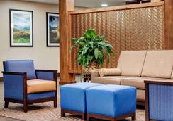 Comfort Inn & Suites - Caldwell - Lobby