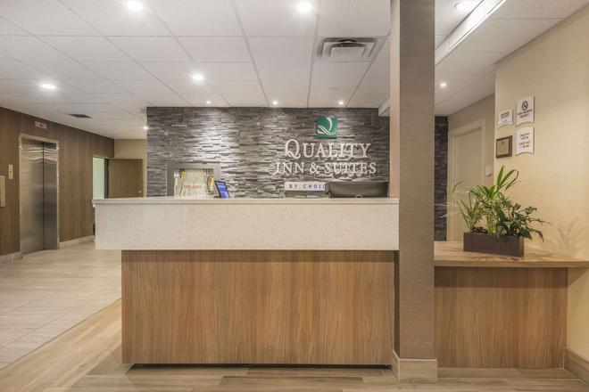 Quality Inn & Suites - Windsor - Vastaanotto