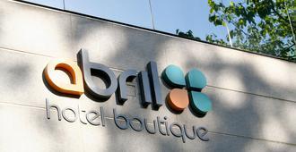 Abril Hotel Boutique - Mendoza