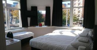 Hotel-Chao.Nl - Utrecht - Bedroom