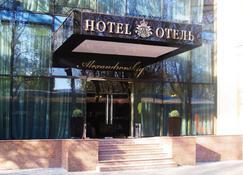 Aleksandrovskiy Hotel - Odesa - Rakennus