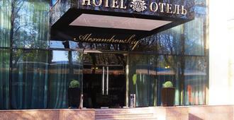 Aleksandrovskiy Hotel - Odesa - Bâtiment