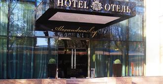 Aleksandrovskiy Hotel - โอเดสซา