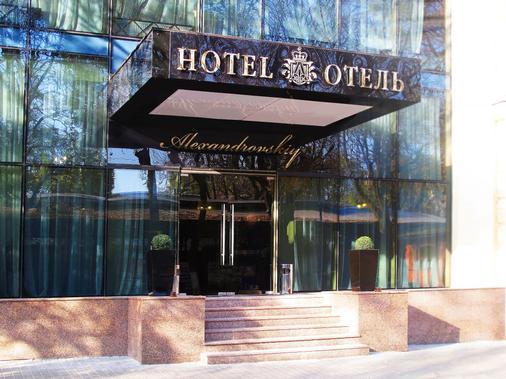 Aleksandrovskiy Hotel - Οδησσός - Κτίριο