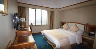 Jinling Mingdu Hotel Changzhou - Changzhou - Habitación
