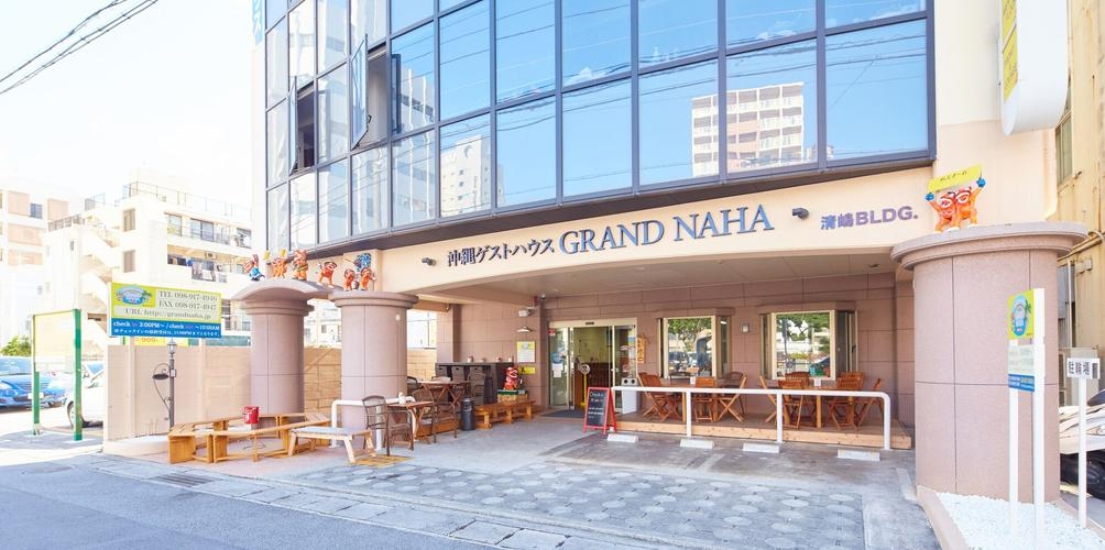 Okinawa Guest House Grand Naha Hostel 41 4 2 Naha Hotel Deals Reviews Kayak