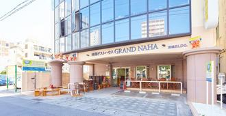 Okinawa Guest House Grand Naha - Hostel - Naha - Building
