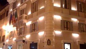 巴布伊諾 181 豪華套房酒店 - 羅馬 - 羅馬 - 建築