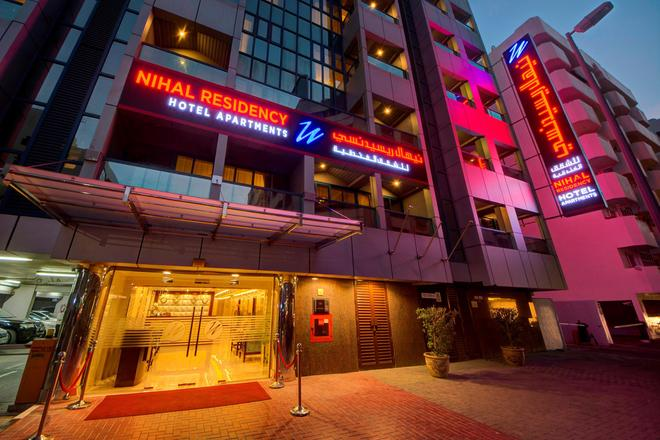 Nihal Residency Hotel Apartments - Dubai - Building