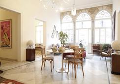Beyt Mar Mikhael - Beirut - Dining room