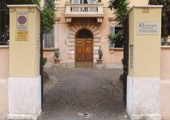 拿破崙莊民宿 - 羅馬 - 羅馬 - 室外景