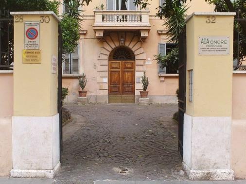 Le Suite DI Napoleone B&b - Rome - Outdoor view