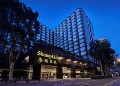 Kowloon Shangri-La, Hong Kong - Hongkong - Byggnad