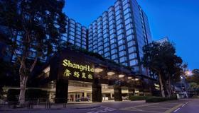 Kowloon Shangri-La, Hong Kong - Hong Kong - Building