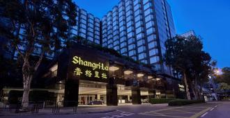 Kowloon Shangri-La, Hong Kong - Χονγκ Κονγκ - Κτίριο