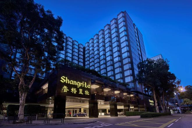 Kowloon Shangri-La, Hong Kong - Hongkong - Rakennus