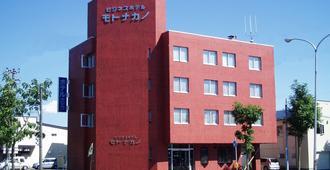 ビジネスホテル モトナカノ - 苫小牧市