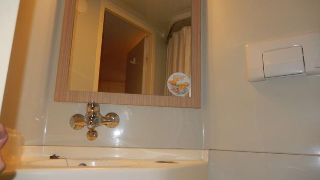 Premiere Classe Montbeliard - Sochaux - Sochaux - Bathroom