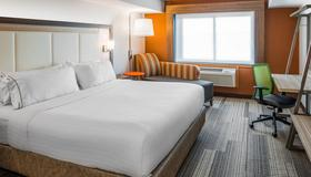 Holiday Inn Express & Suites Halifax - Bedford - Halifax - Chambre