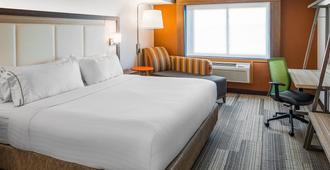 Holiday Inn Express & Suites Halifax - Bedford - Halifax - Habitación