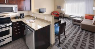 TownePlace Suites by Marriott Houston Galleria Area - Houston - Kitchen
