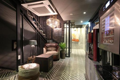 25 Hours Hotel - Busan - Lobby
