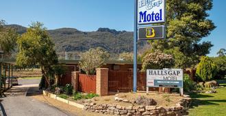 Halls Gap Motel - Halls Gap - Κτίριο