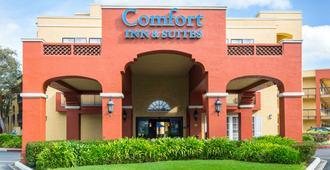 Comfort Inn & Suites San Francisco Airport North - South San Francisco