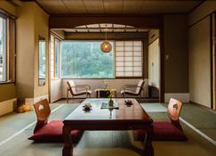 Takamiya Ryokan Yamakawa - Yonezawa - Edifício