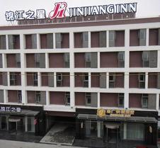 Jinjiang Inn Shanghai Hongqiao Hinge Qixin Road