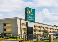Quality Inn & Suites Atlanta Airport South - College Park - Edifício