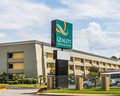 Quality Inn & Suites Atlanta Airport South - College Park - Building