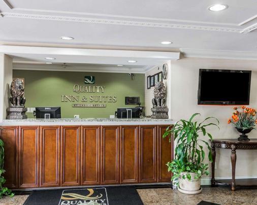 Quality Inn & Suites Atlanta Airport South - College Park - Front desk