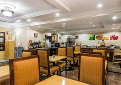 Quality Inn & Suites Atlanta Airport South - College Park - Restaurant