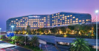 Hyatt Regency Shenzhen Airport - Shenzhen