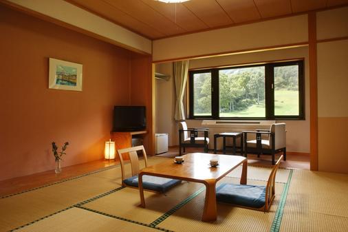 Kyukamura Myoko - Myoko - Speisesaal