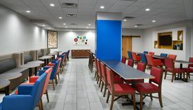 Holiday Inn Express Richmond - Downtown - Richmond - Restaurant