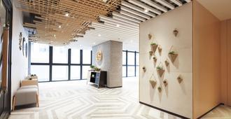 Hotel Ease Access Tsuen Wan - Hong Kong - Lobby