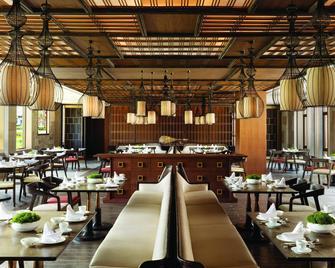 Jw Marriott Hotel Qufu - Čchü-fu - Restaurace