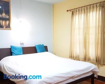 Boondee House - Mae Hong Son - Bedroom