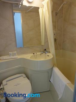 Tottori City Hotel - Tottori - Μπάνιο