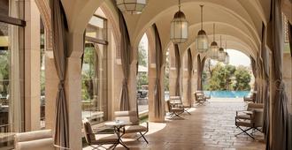 Hotel Sahrai - Fez - Lobby