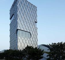 Hotel Kapok Shenzhen Bay