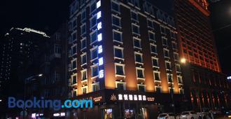 Harbin Joy Boutique Hotel - Harbin - Edificio