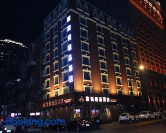 Harbin Joy Boutique Hotel - Harbin - Building