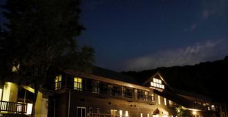 Hotel Jogakura - Aomori