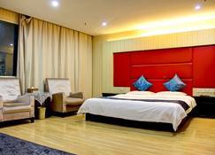 Kais Rdom Apartment - Guiyang - Chambre