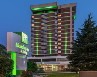 Holiday Inn & Suites Pittsfield-Berkshires - Pittsfield - Gebäude