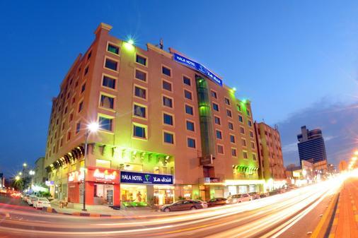 Hala Hotel Al Khobar - Al Khobar - Toà nhà